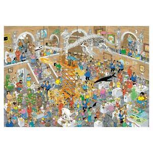 Jan Van Haasteren Gallery of Curiosities Jigsaw Puzzle (3000 Pieces)