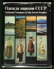 BOOK Traditional Folk Costumes of Russia Central Asia & Europe Ukraine Uzbek art