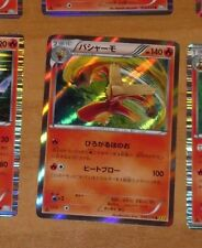 POKEMON JAPANESE RARE CARD HOLO CARTE BLAZIKEN 020/070 XY5 1ED JAPAN NM