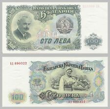 Bulgarien / Bulgaria 100 Leva 1951 p86a au/vzgl