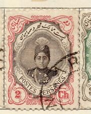 Middle East 1911 Ahmed Mirza Issue Fine Used 2ch. 140013