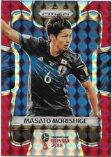 2018 Panini FIFA World Cup Red Mosaic Prizm (120) Masato MORISHIGE Japan