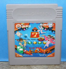 Pinball Party Gameboy Japanese Import Version Cartridge Only 1989 Jaleco