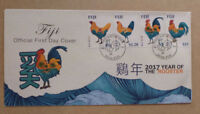 2017 FIJI YEAR OF THE ROOSTER 4 STAMPS FIRST DAY COVER FDC