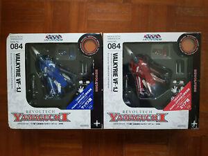 Kaiyodo Revoltech Yamaguchi 084 Macross Max & Milia Blue & Red VF-1J Valkyrie
