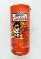 Koh-Kae Thai Style Snacks Peanuts and Crispy Peanut - Shrimp Flavour Coated 230g