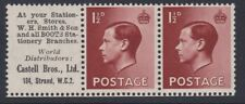 Gb Eviii Mint 1936 1½d advertising pane W H Smith Boots Castell wmk inverted Mnh