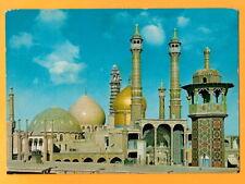MIDDLE EAST PERSIA IRAN  POSTCARD QOM MASUME SHRINE MOSQUE