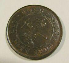 Hong Kong 1905-H 1 Cent Au Coin