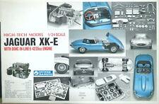 ULTRA RARE 1/24 Gunze Sangyo HIGH-TECH Jaguar XK-E Roadster w/ Engine Model Kit