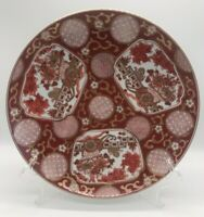GOLD IMARI Vintage Japanese Hand-Painted Porcelain Charger Plate Gold inlays