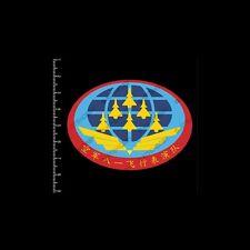 PLAAF August 1st Aerobatic Team Logo Sticker (Size 10 cm x 7 cm)