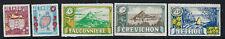 JETHOU (Channel Islands):1960 Views definitives AITCH J1-5 MNH