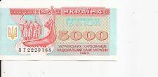 1995 Billete de Ucrania 5000 karbovantsiv