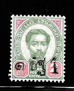 HICK GIRL-MINT THAILAND STAMP SC#25  KING CHULALONGKORN, 1889 SURCHARGE   X1763