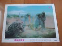 GODZILLA DESTROY ALL MONSTERS!  Lobby card  movie japan japanese 36x27.8cm #16