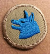 BSA  PATROL MEDALLION PATCH - WOLF - 1989-2002  - PRE-OWNED   A00365