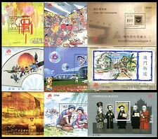 China Macau Macao 2006 9 Souvenir Sheets