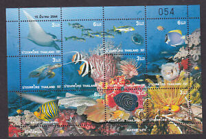 Thailand 2001 MNH Marine Life