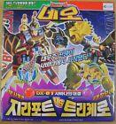 Takara Transformers Beast Wars Longrack vs Guiledart (EMS)