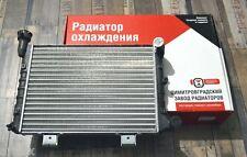 Lada 21073 Aluminium Radiator OEM 21073-1301012