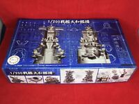 Fujimi model 1/200 collection equipment item No. 2 Battleship Yamato bridge brid