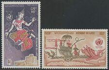 LAOS PA N°108/109** Météorologie 1973, WMO, Meteorology SC#C108-C109 MNH