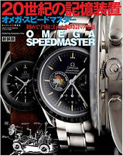 The Omega Book Japanese Speedmaster 2007/11