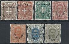 1895-99 Eritrea Umberto I 7v. MNH Cat Sass n. 12/18 € 212,50