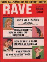 Rave magazine October 1955 Gwen Verdon, Greta Garbo EX 122215DBE