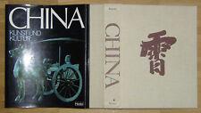 Watson, William : CHINA  Kunst und Kultur