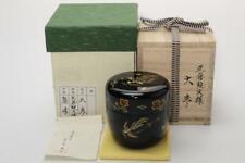 SGO16 Japanese wooden Gold Sumiyoshi makie Black lacquer Natsume tea caddy