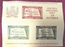 United Nations Souvenir Sheet #38 October 24, 1955 First Day Uncancelled