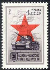 Russia 1973 Battle of Kursk/Military/Army/Tank/Weapons/Guns/Maps 1v (n43183)