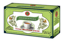 SENNA TEA Colon Cleansing/ Constipation /Laxative / Detox / Weight Loss 1-36 BOX