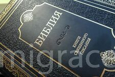 RUSSIAN Table BIBLE black LEATHER hard cover, Indexes 29x22cm 3kg Gift Box