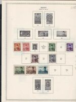 egypt issues of 1950/52 stamps page ref 18116