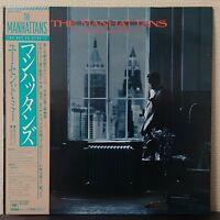 MANHATTANS TOO HOT TO STOP IT CBS/SONY 28AP 3022 Japan OBI VINYL LP