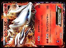 POKEMON JAPANESE HOLO N° 004/018 RESHIRAM EX 180 HP Attack 150
