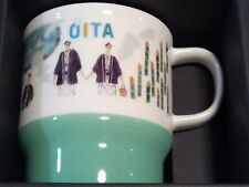 Starbucks JAPAN Geography Series Oita Mug 2018
