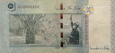 RM50 Zeti sign Low Number Note DL 0000850