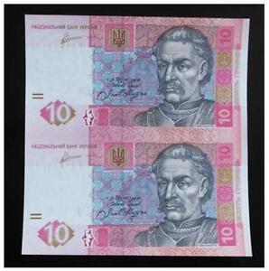 Ukraine 10 Hryvna 2in1 Uncut 乌克兰 10格里夫那 2连体钞.