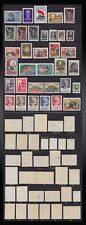 1958 RUSSIA LOT MINT SCT. 2028 TO 2060 ; MINT HINGED . LITTLE H ,NEVER H HEAVY H