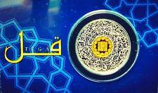 Gold/silver/dinar/dirham/coin/round/bimetal