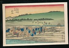 Japan rural river workers scene artist drawn vintage PPC
