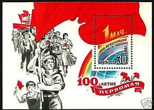 Russia Rusland USSR 1989 - 100 Years of 1`st May - Flag - demonstration MNH S/S