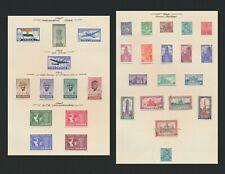 INDIA STAMPS 1947-1949 INC 1948 GANDHI 10r VFU SG #308 1949 SET #309/22 TO 15r