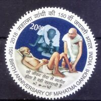 India 2018 MNH, Gandhi, Odd Unusual Round Shape, Microscope, Signature  (I4n)