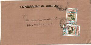 Bhutan cover sent to Phuentsholing