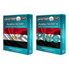 Aprende a hablar la lengua árabe con fluidez Value Pack curso de nivel 1, 2 & 3